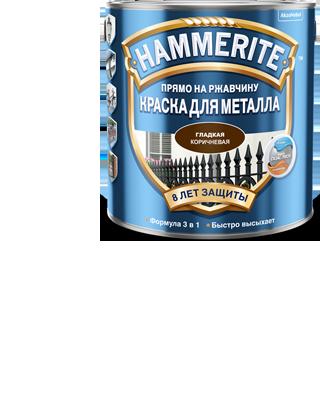 logo_hammerite_04